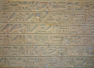 ルーブル美術館所蔵のエジプトのヒエログリフ。 3列目の最後に「ふぐ」と書いてある。
