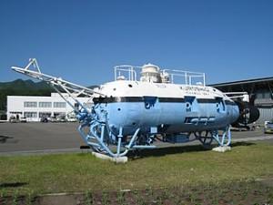 320px-Submersible_KUROSHIO_II